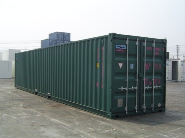 Container 40′